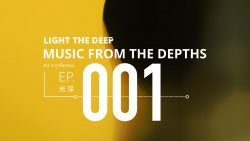 Music From The Depths - EP 001