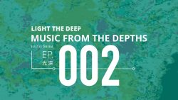 Music From The Depths - EP 002