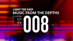 Music From the Depths - EP-008