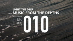 Art for Music From the Depths - EP-010