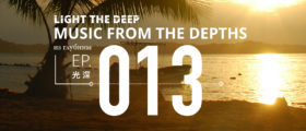Music From The Depths - EP - 013 - Peace