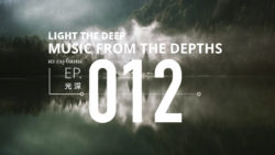 Music From the Depths - EP-012