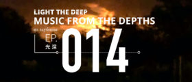 Music From The Depths - EP-014