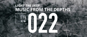 Music From The Depths - EP-022 - Drywall